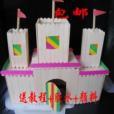 Popsicle Stick House Ice Cream