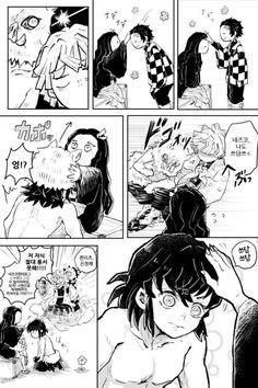 Đọc Chimte xỉu :( - Truyện Doujinshi Kimetsu no Yaiba Otaku Anime, Manga Anime, Anime Art, Slayer Meme, Demon Slayer, Black Butler Ciel, Mythical Creatures Art, Anime Crossover, Bleach Anime