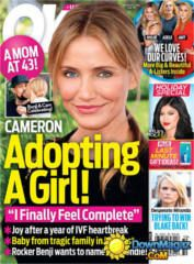 FREE Issue of OK Magazine on http://www.icravefreebies.com/