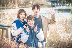 Tae Kwon, you're adorable and all. but you're being a third wheel when they're clearly having a couple moment! Weightlifting Fairy Kim Bok Joo Swag, Weightlifting Fairy Kim Bok Joo Wallpapers, Drama Korea, Korean Drama, Korean Celebrities, Korean Actors, Weighlifting Fairy Kim Bok Joo, Nam Joo Hyuk Lee Sung Kyung, Swag Couples