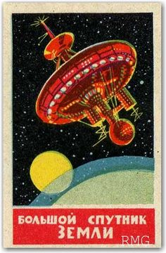 Russian Matchbook cover illustration