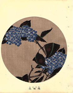 Japanese antique woodblock print Ito Jakuchu Hydrangea