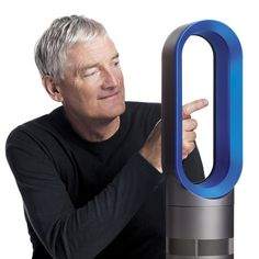 British industrial design brand Dyson have unveiled their latest product: a fan heater.