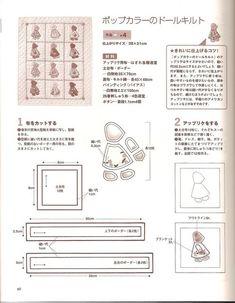 Sunbonnet sue - Patch - txatxa ma - Picasa Webalbumok