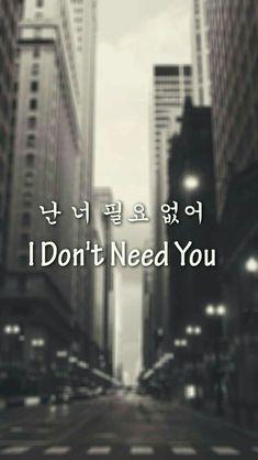 but i do Korean Text, Korean Phrases, Korean Words Learning, Korean Language Learning, How To Speak Korean, Learn Korean, Korea Quotes, Korea Wallpaper, Korean English