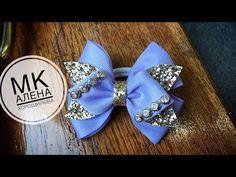 Яркие бантики МК Канзаши Алена Хорошилова tutorial ribbon bows diy - YouTube