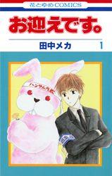 Teddy Bear, Toys, Cover, Animals, Activity Toys, Animales, Animaux, Clearance Toys, Teddy Bears