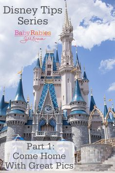 Great suggestions for capturing special photo memories at Disney World ... or other theme parks as well!