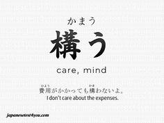 #japan #word #japanese #learn #study #vocabulary #practice #exercise #remember #memorize #example #resource #grammar #jlpt #kanji #anime #manga #flashcard japanesetest4you.com