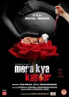 Mera Kya Kasoor exposes the ugly truth of female foeticide