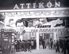 Greece Pictures, Old Pictures, Old Photos, Vintage Photos, Good Old Times, Vintage Romance, Athens Greece, Old Movies, Documentaries
