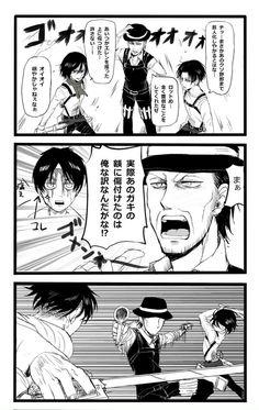 Attack On Titan Comic, Attack On Titan Season, Attack On Titan Fanart, Aot Memes, Rivamika, Levi X Eren, How To Make Comics, Bleach Anime, Anime People