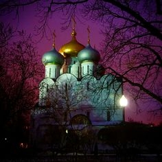 Novodevichy Convent, Moscow.