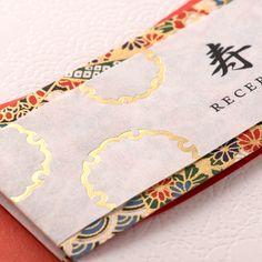 千代紙 招待状 - Google 検索