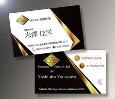 Playing Cards, Hokkaido, Playing Card Games, Game Cards, Playing Card