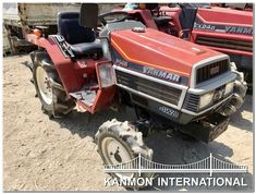 Yanmar Tractor, Lawn Mower, Tractors, Outdoor Power Equipment, Japanese, Vehicles, Lawn Edger, Japanese Language, Grass Cutter
