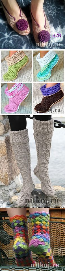 dont like the booties but, love the knee socks! Knit Crochet, Crochet Bags, Knee Socks, Crochet Designs, Fingerless Gloves, Arm Warmers, Projects To Try, Knitting, Knots