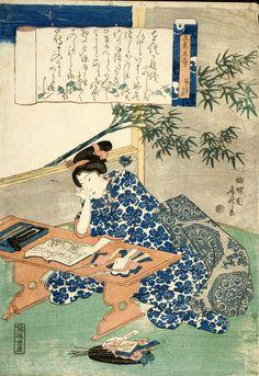 Harumasa: Uhrilahjojen valmistusta Tähtijuhlaan, jota vietetään heinäkuun 7. päivänä Japanese Art, Vintage World Maps, Kimono, Paintings, Japanese Painting, Book, Culture, Illustrations, Japan Art