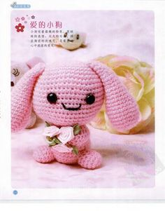 Amigurumi pattern crochet toys japanese ebook by LibraryPatterns