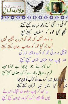 Aj waqaii hi hamara ye hal h Urdu Funny Poetry, Poetry Quotes In Urdu, Best Urdu Poetry Images, Urdu Poetry Romantic, Love Poetry Urdu, Quotations, Soul Poetry, Poetry Feelings, Islamic Love Quotes