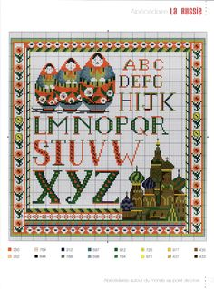 Russian counted cross stitch alphabet sampler