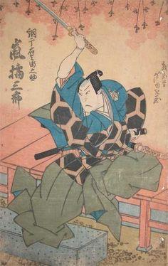 Samurai Ukiyo-e #print #ukiyoe