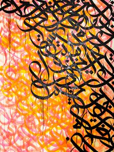 eL Seed  [someone else's caption]  Arabic calligraphy