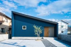 Tin House, House Roof, Dark Blue Houses, Apartment Therapy, One Story Homes, Minimal Home, Japanese House, Story House, Tiny House Design