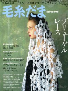 Keito Dama №166 Summer 2015.