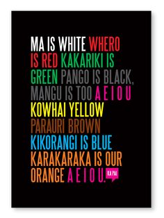 This traditional waiata for children brings back fond memories to most of us Kiwis