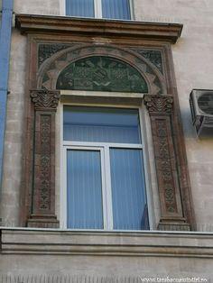 Chișinău Mirror, Decor, Home Decor, Frame