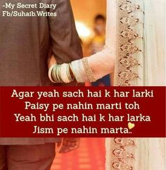 287 Best Hindi Sad images in 2017 | Lyric Quotes, Song lyric