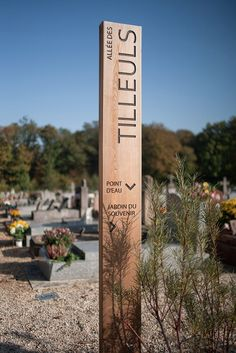 Velizy Cemetery,© Philippe Harden