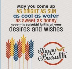 Get latest Happy baisakhi festival quotes… Baisakhi Festival, Festival Quotes, Happy Baisakhi Images, Punjabi Love Quotes, Greetings Images, Online Flower Delivery, Online Florist, Fb Covers, Cute Quotes