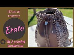 Πλεκτή τσάντα Ερατώ / Th E crochet - YouTube Bucket Bag, Handbags, Purses, Shopping, Youtube, Videos, Fashion, Bags, Crochet Accessories