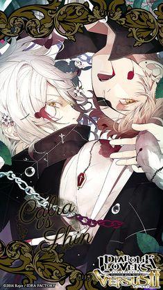 Diabolik lovers