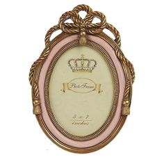 Κορνίζα Classic Χρυσό-Ροζ (large)