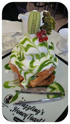 Honey Toast, Dazzling Cafe #Taiwan 蜜糖吐司 I LOVE GREEN TEA
