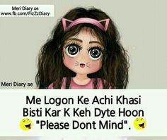 Mind ha :P   A.H Diary Quotes, All Quotes, Song Quotes, Cute Quotes, Hindi Quotes, Girly M, Punjabi Quotes, Event Lighting, Face Photo