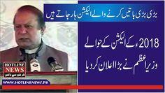 http://www.hotlinenews.pk/pakistan_44029.html