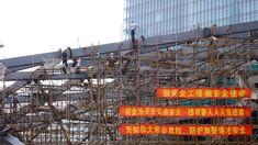 zaha hadid: guangzhou opera house update
