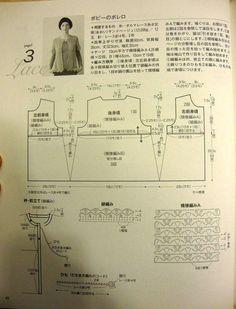Lets Knit Series NV80247 2012 - 沫羽 - 沫羽编织后花园