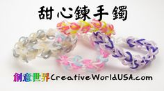 Rainbwo Loom 甜心鍊手環 Harness Bracelet - 彩虹編織器中文教學 Loom Bands Chinese Tutorial. Not sure if anyone else has done a tutorial with this type of design?