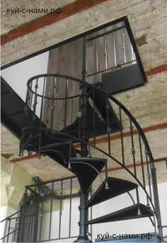 Красивые лестницы Винтовые лестницы металлические кованые Индивидуальные лестницы Нестандартные лестницы Технические лестницы Уличные лестницы входные Каркас лестницы из металла