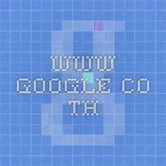 www.google.co.th