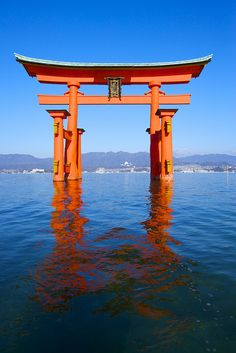 Itsukushima shrine, Hiroshima, Japan. Been there, but it was my favorite part of the trip and I definitely want to go back. So relaxing after the hustle and bustle of Tokyo