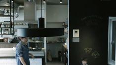 WORKS 79「お泊まり会へようこそ」 / EIGHT DESIGN Flat Screen, Blood Plasma, Flatscreen, Dish Display