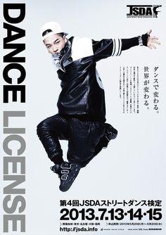 Big Bang's Taeyang becomes new model for 'Japan Street Dance Association' ~ Latest K-pop News - K-pop News | Daily K Pop News