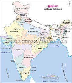 India political map in telugu india pinterest telugu india india political map in tamil gumiabroncs Choice Image