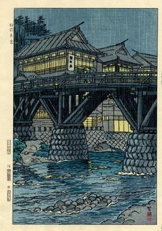 Kasamatsu Shiro: Uzen Akakura - Japanese Art Open Database